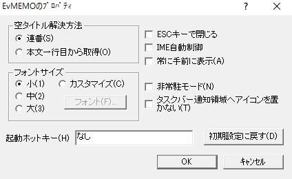 20151221_02