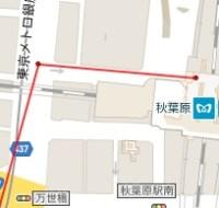 今日はどれだけ歩いたかな?地図上で距離を測定できる便利なサイト
