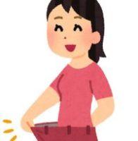 【ファスティング体験記③】絶食終了。変化は・・え、これだけ!?
