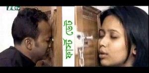 """বাংলা """"ফার্স্ট ডেট"""" নাটকে অডিও সেক্স"""