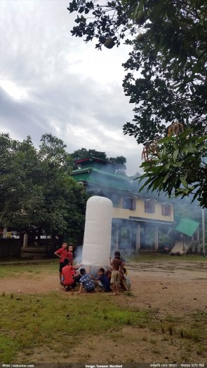 চান্দা পাড়া খিয়াং - নিশাচর