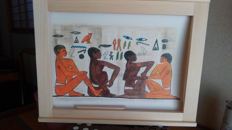 足もみの歴史は古代エジプトから