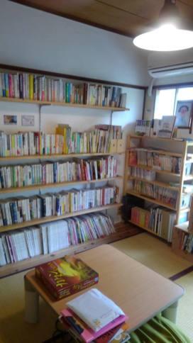 大人の本棚