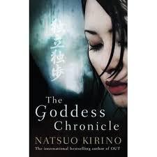 The Goddess Chronicle by Natsuo Kirino