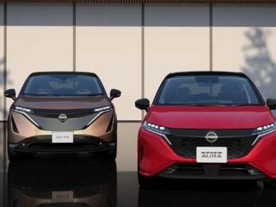 2022 Nissan Note e-Power Aura