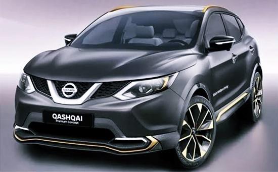 Nissan Hybrid Suv >> New Nissan Qashqai 2021 Hybrid Rumors Nissan Car Usa
