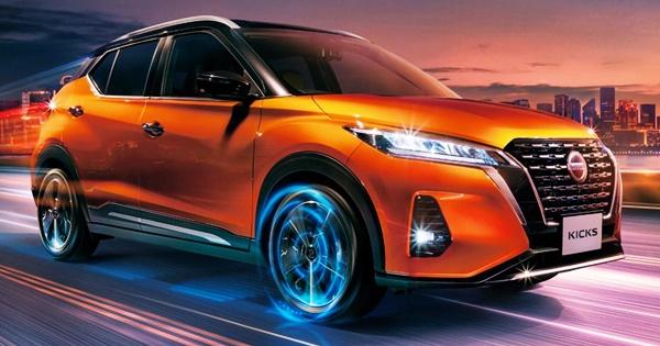 2023 Nissan Kicks What We Know So Far