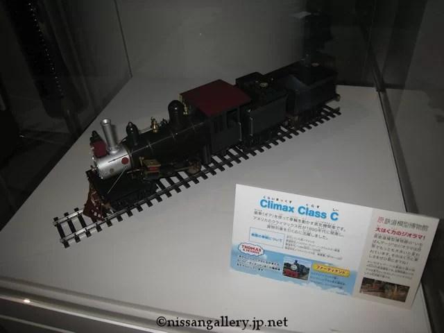 原鉄道模型博物館 Climax Class C