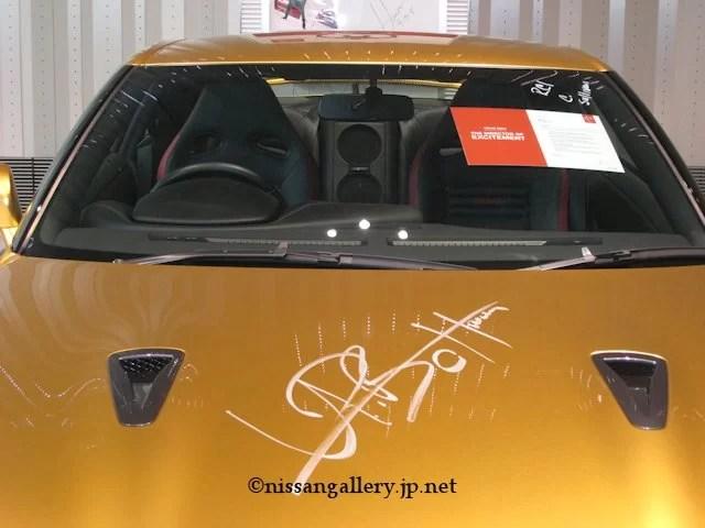 ウサイン・ボルト選手サイン入り日産GT-R