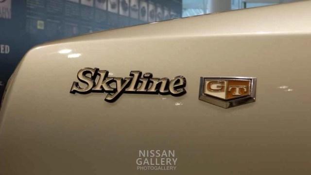 スカイライン 2000GT-X