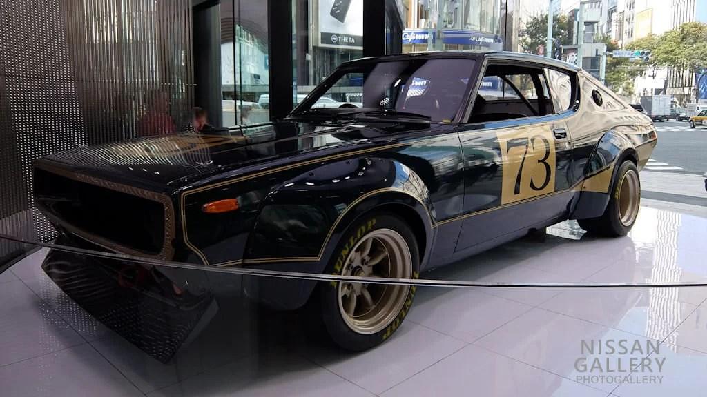 スカイライン2000GT-R レーシングコンセプト