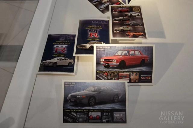 GT-Rの名車コレクション年賀状