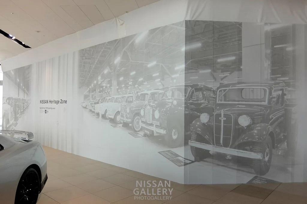 日産グローバル本社ギャラリー 日産ヘリテージゾーン