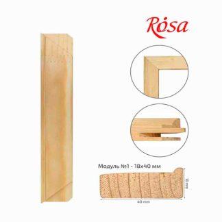 modul-1-rosa-18h40-mm-55-sm-1