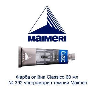 kraska-masljanaja-classico-60-ml-392-ultramarin-temnyj-maimeri-1