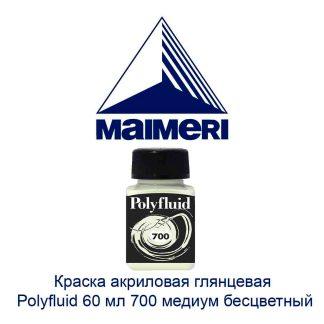 kraska-akrilovaja-gljancevaja-polyfluid-60-ml-maimeri-700-medium-bescvetnyj-1