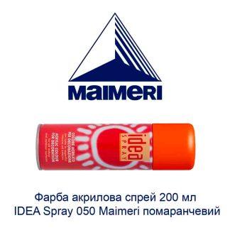kraska-akrilovaja-sprej-200-ml-idea-spray-050-maimeri-oranzhevyj-1
