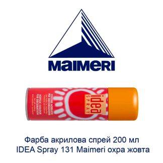 kraska-akrilovaja-sprej-200-ml-idea-spray-131-maimeri-ohra-zheltaja-1