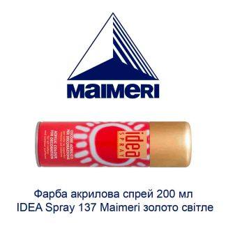 kraska-akrilovaja-sprej-200-ml-idea-spray-137-maimeri-zoloto-svetloe-1