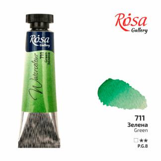 kraska-akvarelnaja-v-tube-10-ml-zelenaja-711-rosa-gallery