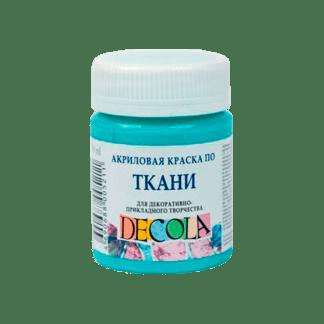 kraska-po-tkani-akrilovaja-decola-50-ml-zhk-507-birjuzovaja