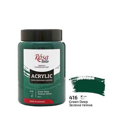 Краска акриловая Acrylic Rosa Studio Зеленая темная 400 мл № 416-4