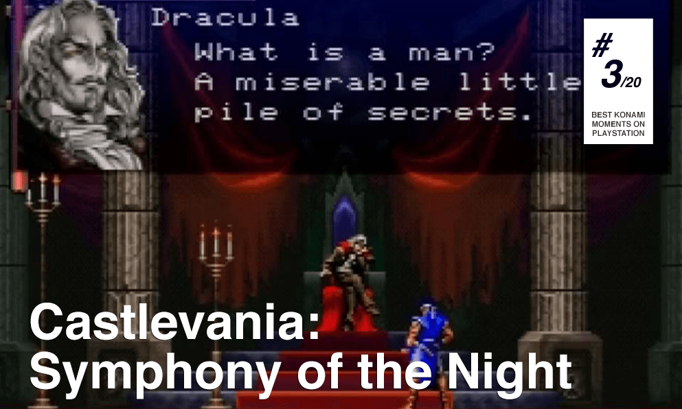 SOTN Miserable Pile of Secrets.png