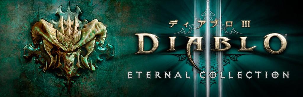 Diablo III: Eternal Collection on Nintendo Switch