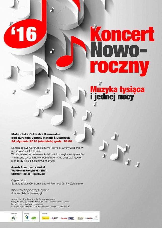 Małopolska Orkiestra Kameralna