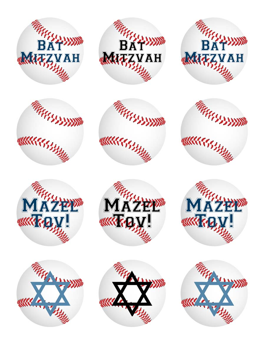 graphic relating to Free Printable Baseball Tags referred to as Bar Mitzvah Invitation Suites Archives - NiteOwl Studios