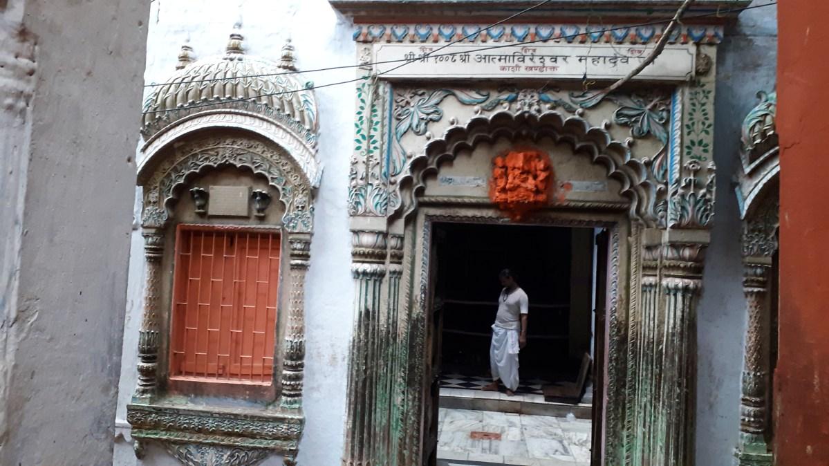 Biley,Banaras,Vivekananda,Varanasi