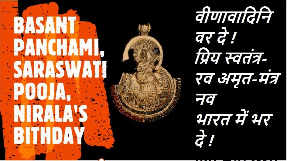 Basant-Panchami, Saraswati Pooja, Nirala's Birthday