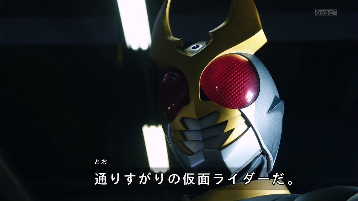 仮面ライダージオウ 第13話 「ゴーストハンター2018」 実況まとめ