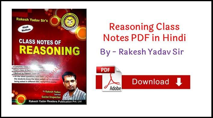 Reasoning Class Notes PDF in Hindi By Rakesh Yadav Sir Free Download
