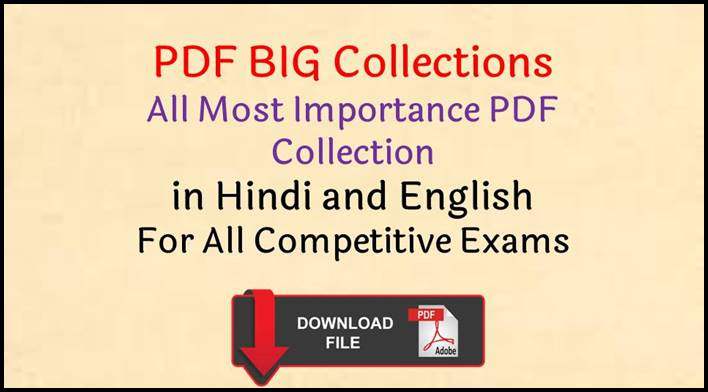 All Most Importance PDF Collection in Hindi and English For All Competitive Exams