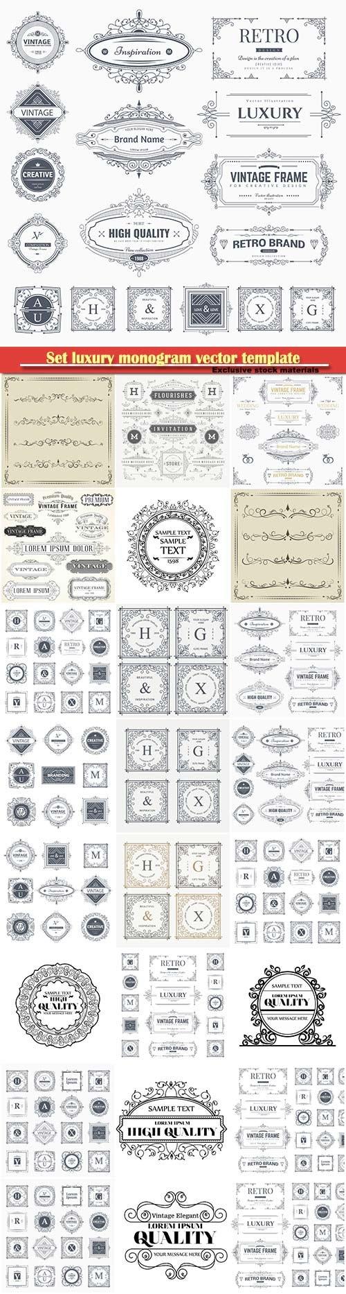 Set luxury monogram vector template, logos, badges, symbols # 9