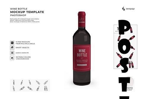Wine Bottle 3D Mockup Template Bundle - 1463710