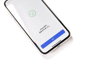 iPhonexIMGL6691_TP_V