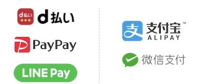 d払い PayPay LINEPay ALIPAY WeChatPay