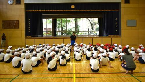 第二延山小学校