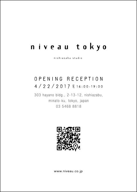 niveauTKO_reception_04-01