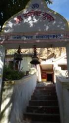 Ganesh Gufa - Mana Village