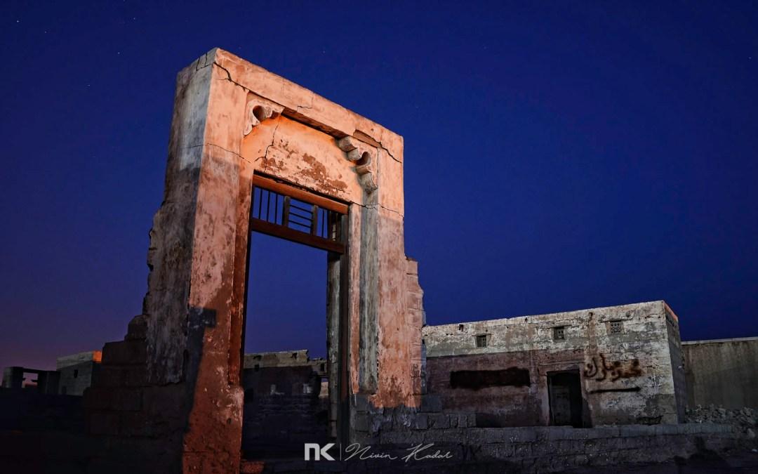 Travelogue: Ghost Town – Jazirat Al Hamra