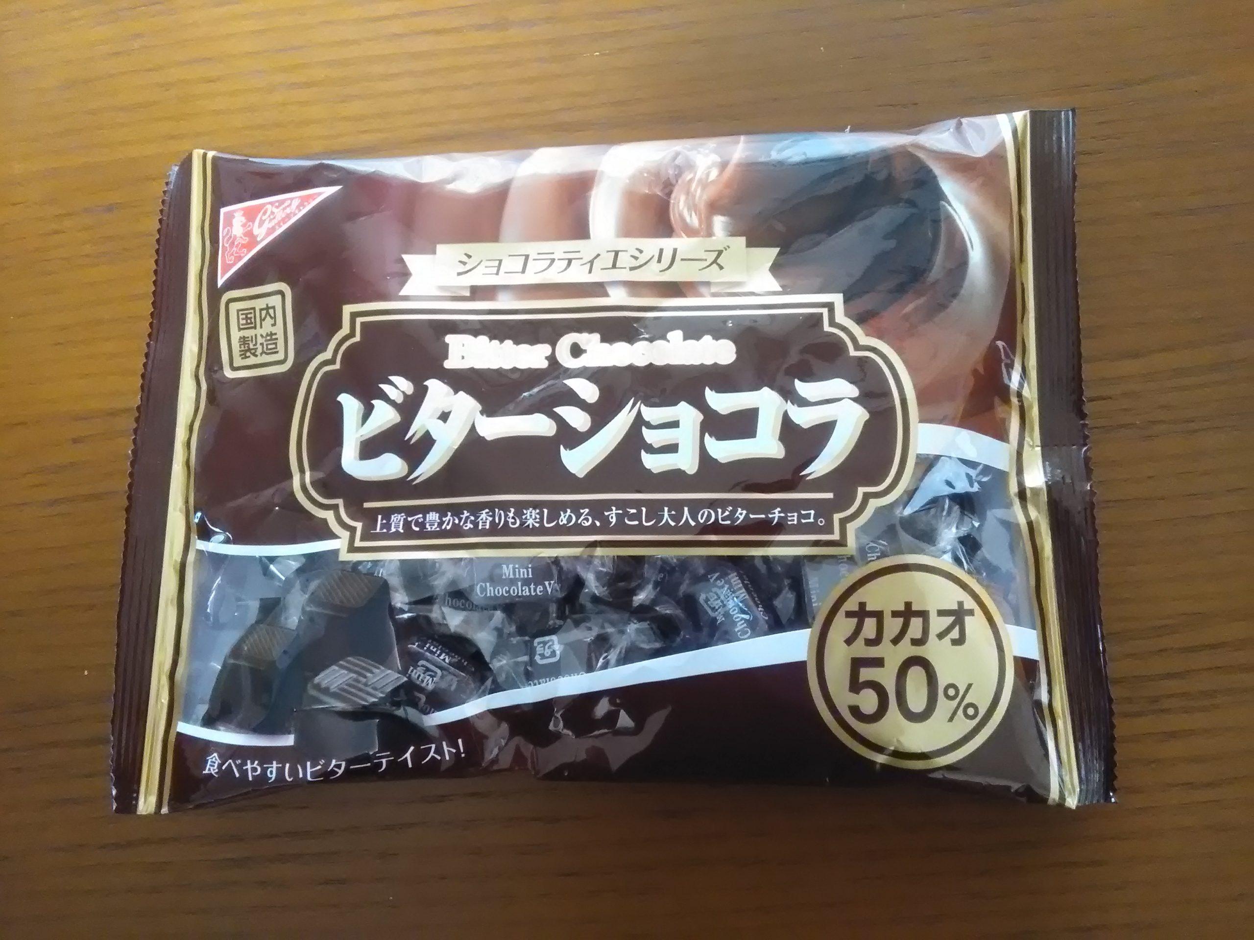 ゲンキーのおすすめチョコレート1-1