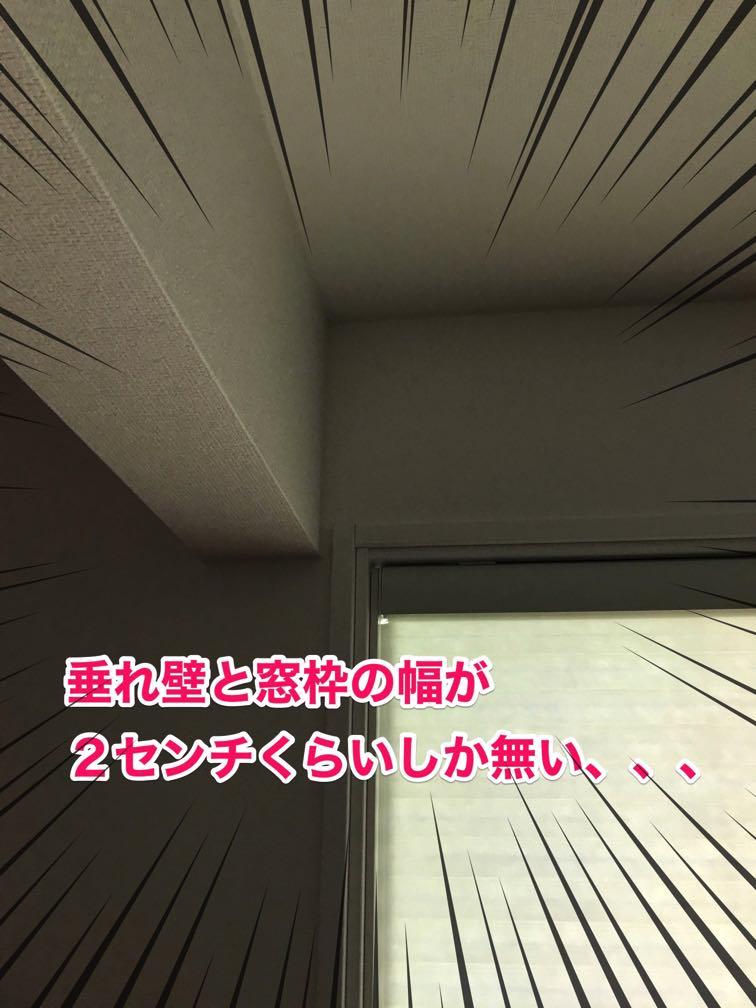 1階間取り失敗−1