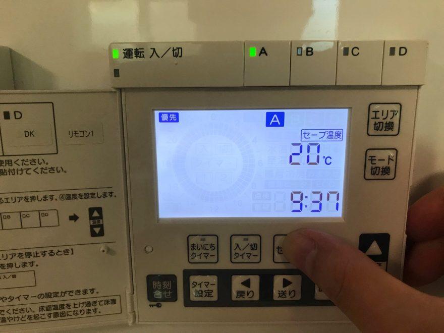 4床暖房 温度設定方法