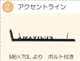 fuku_177_d2