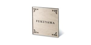 fuku_2017_APE-17