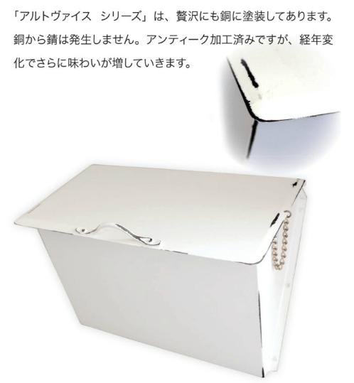 only_e_2018_alt_w_mail_box_7
