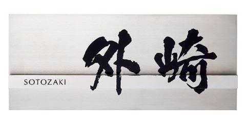mino_2021_P81_KMT-4